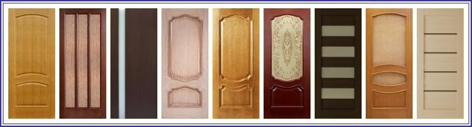 двери деревянные межкомнатные фото и цена